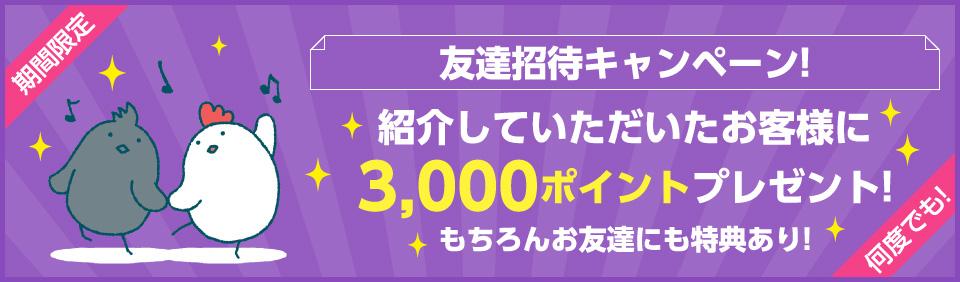 https://ezanmai.com/image/event/1060.jpg