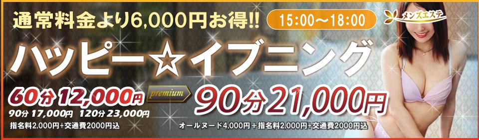 https://ezanmai.com/image/event/574.jpg