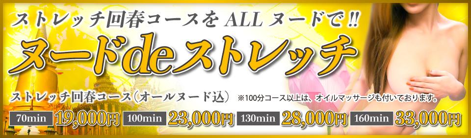 https://ezanmai.com/image/event/611.jpg